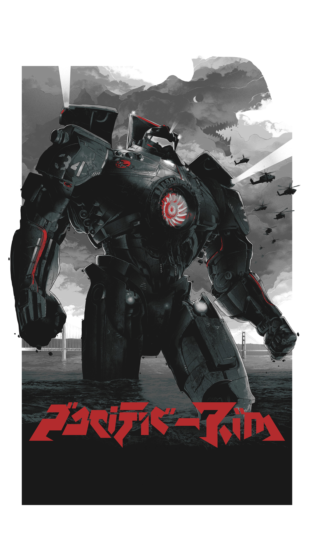 Pacific Rim htc one wallpaper