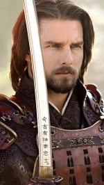 The last samurai Tom Cruise