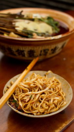 Chinese cuisine Noodles