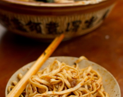 Chinese cuisine Noodles - Best htc one wallpapersHTC ...