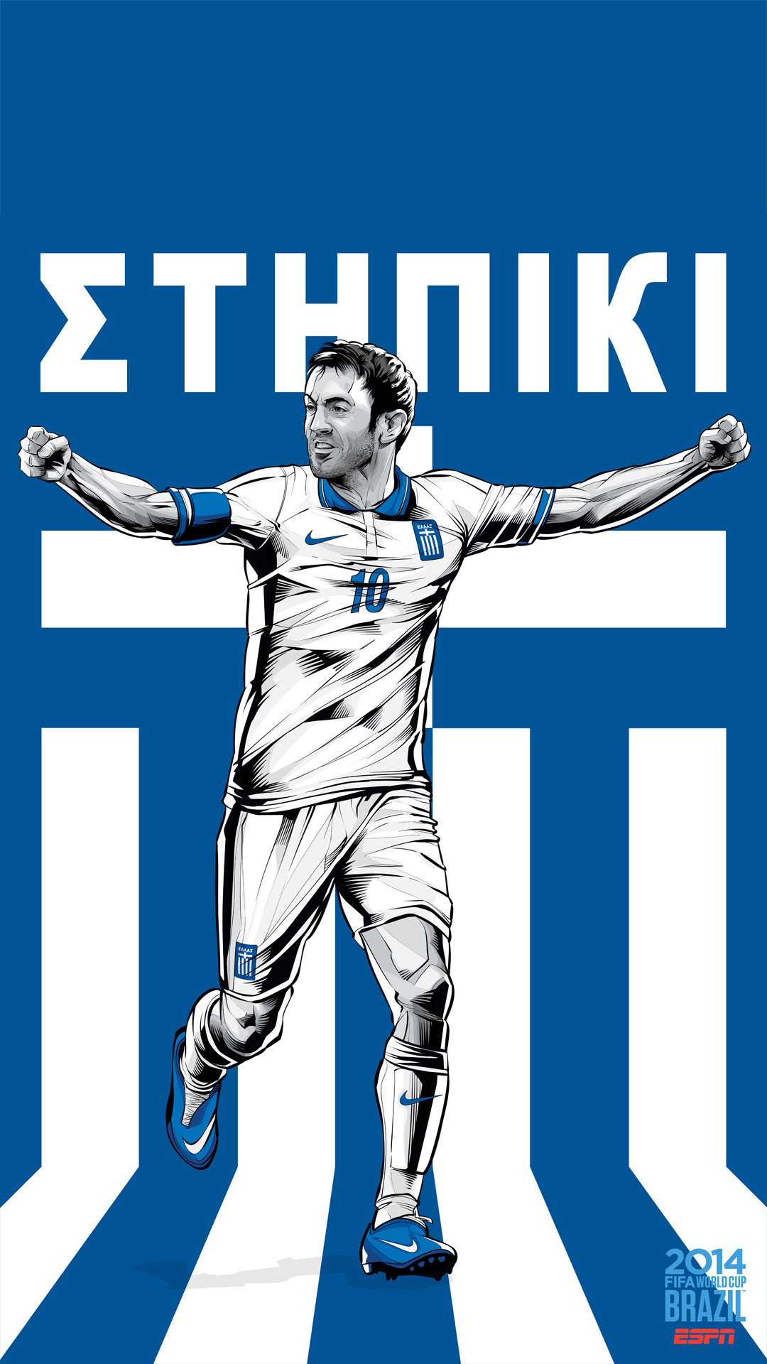 Brazil World Cup 2014 Greece