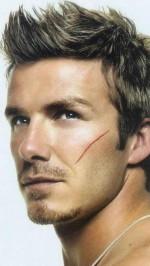 David Beckham Football player